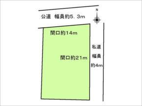四條畷市清滝中町の土地物件 敷地図