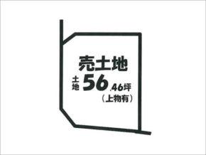 宇治市広野町桐生谷の土地物件(新田駅から徒歩8分)