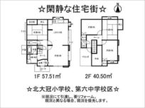 高槻市野田2丁目の中古一戸建て(リフォームが必要、人気の注文住宅で建て替えも無料で提案できます)