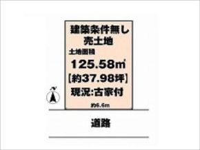 長岡京市天神3丁目の売地(長岡天神駅から徒歩16分)
