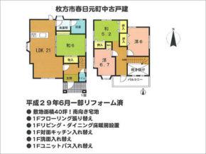 枚方市春日元町の中古一戸建て(間取り図面)