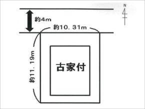 茨木市南春日丘の売土地(敷地図/古家あり)