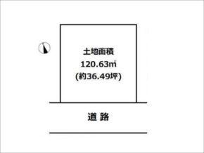 宇治市五ケ庄折坂の土地(黄檗駅から徒歩9分)