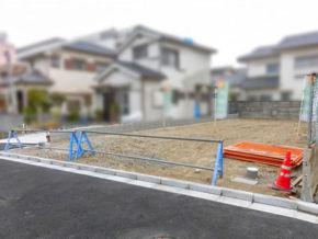 茨木市見付山の土地(完成宅地)