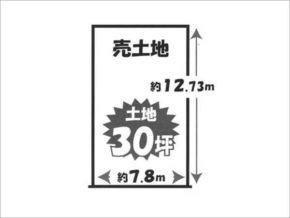 伏見区桃山町大島の土地(桃山南口駅まで徒歩8分)