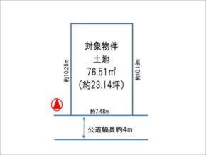高槻市宮田町の土地(摂津富田駅まで徒歩11分)