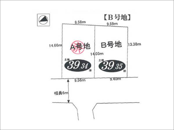 高槻市月見町の土地(高槻駅まで徒歩15分)