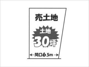 長岡京市神足の売土地(長岡天神駅まで徒歩10分)