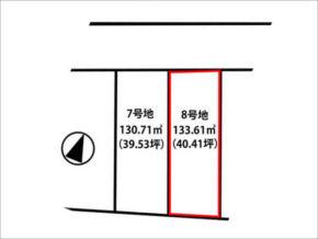 宇治市小倉町西山の土地(小倉駅まで徒歩7分)