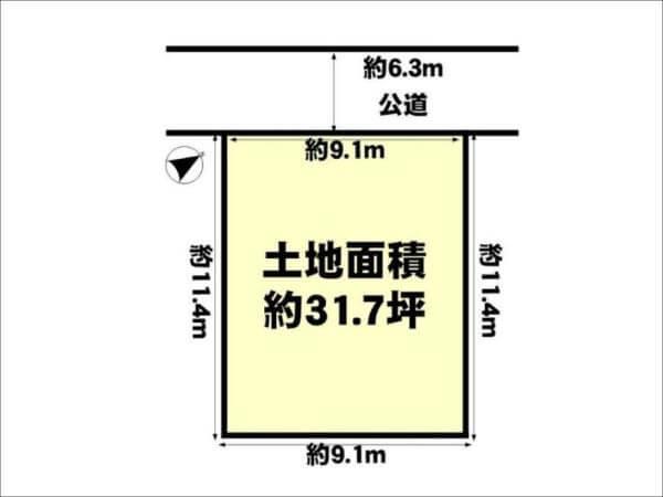 枚方市渚西に新築戸建て(御殿山駅まで徒歩5分)