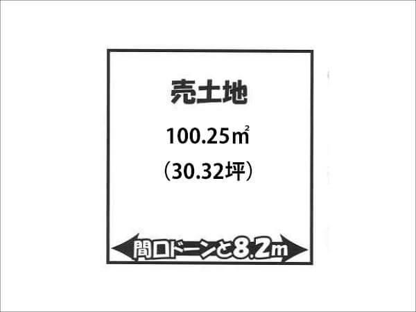 京都市伏見区深草柴田屋敷町に新築一戸建て(敷地図)