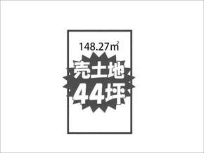 伏見区桃山福島太夫西町のと土地(近鉄丹波橋駅まで徒歩5分)