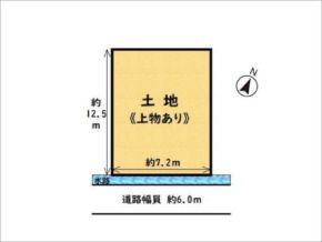 宇治市小倉町南浦の土地(小倉駅まで徒歩7分)