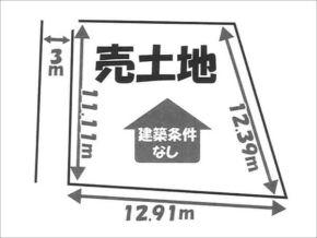 長岡京市天神の土地(2区画分譲の2号地)