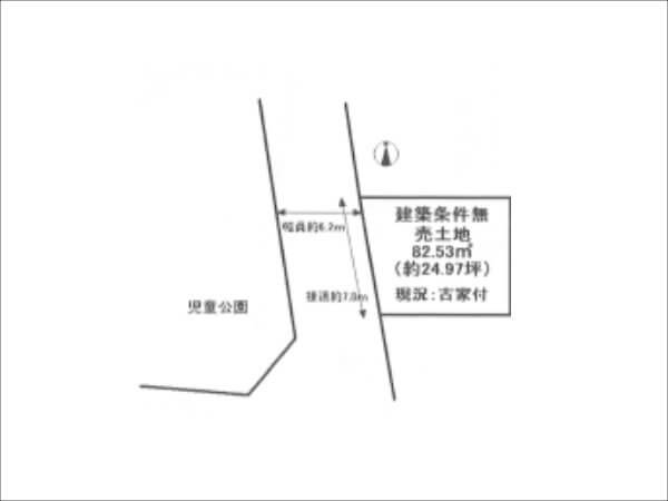 伏見区淀樋爪町の売土地(敷地図)
