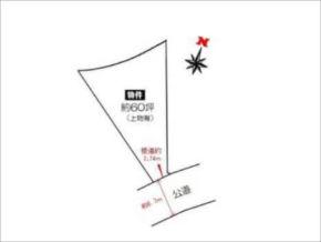 高槻市塚原の売土地(変形地)