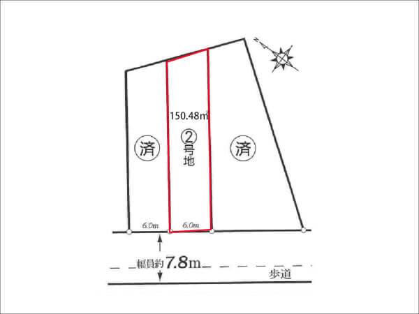 宇治市宇治矢落の売土地(宇治駅まで徒歩13分)