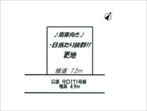 守口市浜町の売土地(守口駅まで徒歩2分)