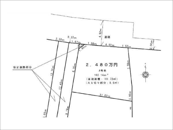 枚方市南楠葉に新築一戸建て(樟葉駅まで徒歩13分)