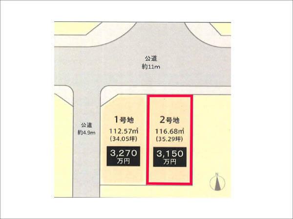 伏見区醍醐高畑町の売土地(2区画分譲の2号地)