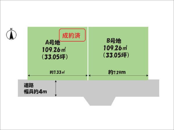 茨木市新堂の売土地(B号地)
