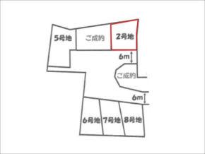 伏見区桃山町泰長老の売土地(2号地/他に5、6、7、8号地も未契約)