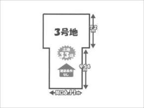 寺戸町西垣内の売土地(東向日駅まで徒歩10分)