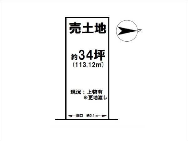 伏見区深草大亀谷東古御香町の売土地(JR藤森駅まで徒歩18分)