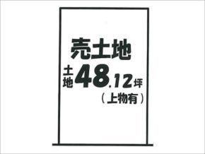 城陽市平川茶屋裏の売土地(久津川駅まで徒歩6分)