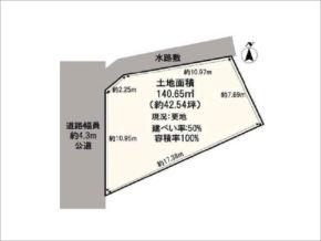 高槻市天神町の売土地(北西の角地)