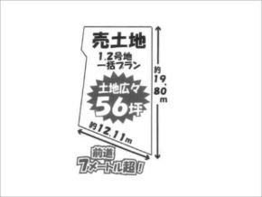 八幡市橋本尻江の売土地(1、2号地をまとめて販売)