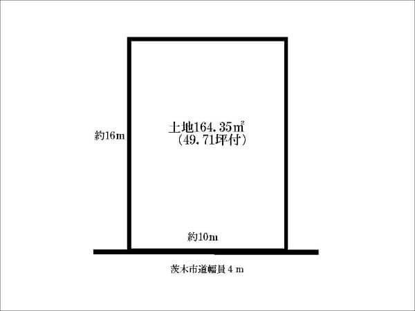 茨木市並木町に新築一戸建て(茨木市駅まで徒歩16分)