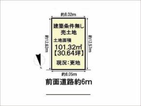長岡京市久貝の売土地(敷地図)