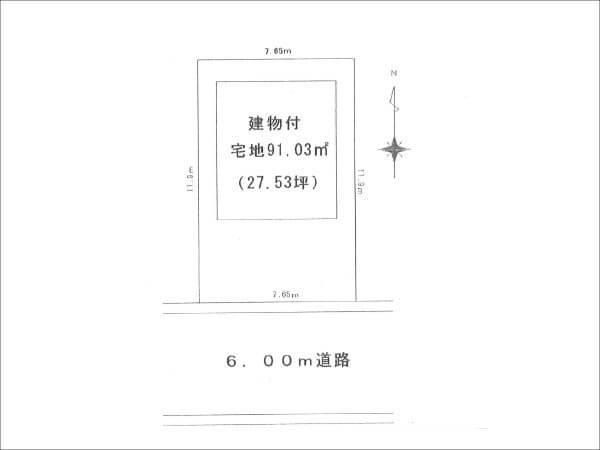 宇治市伊勢田町井尻の売土地(伊勢田駅まで徒歩13分)
