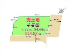 交野市森南の売土地(4区画分譲の4号地)
