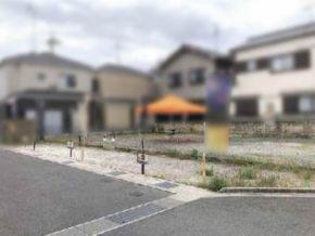 長岡京市勝竜寺巡り原の売土地(3区画の分譲地)