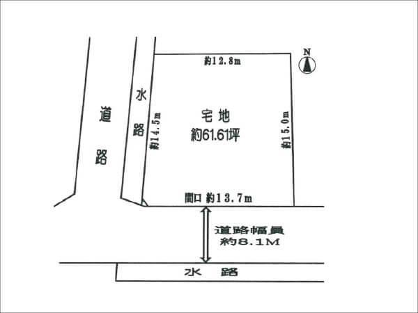 枚方市楠葉朝日に新築一戸建て(樟葉駅まで徒歩15分)