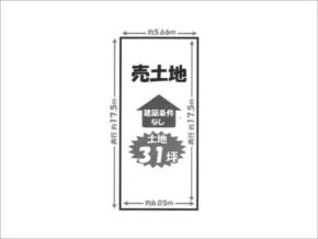 伏見区深草正覚町の売土地(鳥羽街道駅まで徒歩4分)
