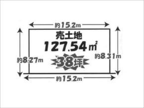 宇治市小倉町寺内の売土地(小倉駅まで徒歩11分)