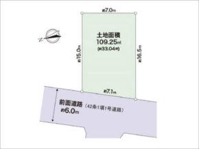 高槻市大蔵司の売土地(敷地図)
