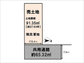 長岡京市神足雲宮の売土地(長岡京駅まで徒歩13分)