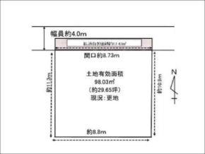 茨木市学園南町の売土地(29坪)