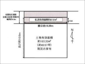 茨木市学園南町の売土地(49坪)