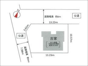 宇治市宇治蛇塚の売土地(JR小倉駅まで徒歩20分)
