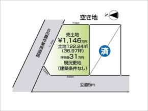 京田辺市薪桑ノ木の売土地(大住駅まで徒歩14分)