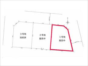 高槻市岡本町の売土地(分譲地の1号地)