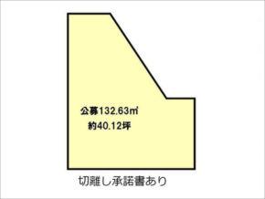 門真市三ツ島の売土地(門真南駅まで徒歩8分)