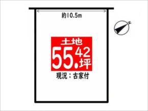 伏見区深草大亀谷大山町の売土地(JR藤森駅まで徒歩8分)