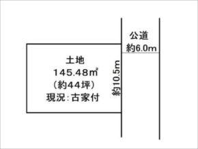 長岡京市長法寺芝端の売土地(長岡天神駅まで徒歩15分)