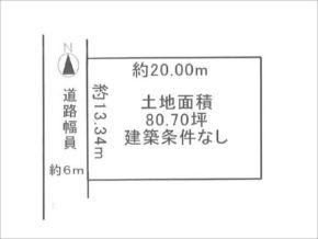 木津川市相楽台の売土地(高の原駅まで徒歩10分)